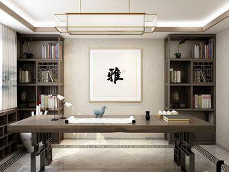140平米四室一厅新古典风格书房装修效果图