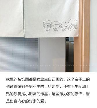 110平米一室两厅现代简约风格卫生间装修图片大全