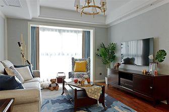 110平米三室两厅美式风格客厅装修图片大全