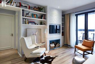 70平米混搭风格客厅家具装修效果图