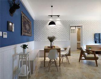 110平米三室两厅地中海风格餐厅效果图