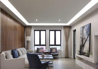 120平米三室两厅欧式风格客厅图