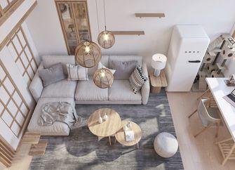 140平米别墅日式风格客厅装修案例
