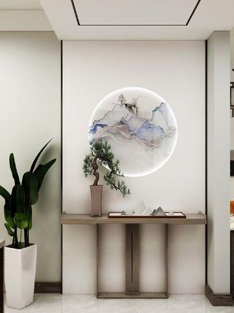 130平米三室两厅中式风格玄关设计图