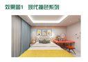 30平米以下超小户型混搭风格卧室装修效果图