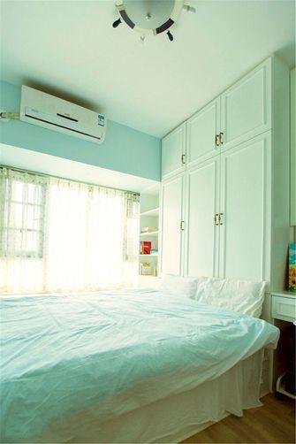 90平米三室两厅田园风格书房装修效果图