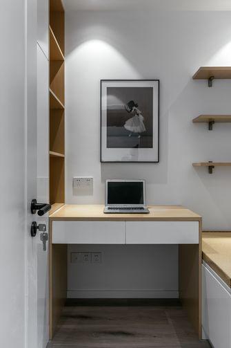 70平米现代简约风格书房欣赏图