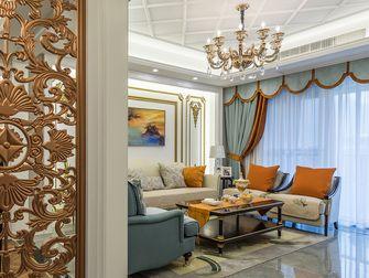经济型140平米三室两厅法式风格客厅装修案例