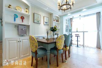15-20万100平米三室两厅田园风格餐厅装修案例