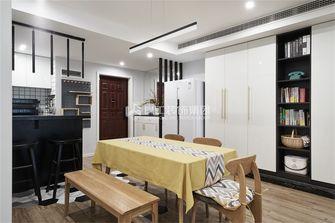 100平米三室两厅现代简约风格餐厅装修效果图