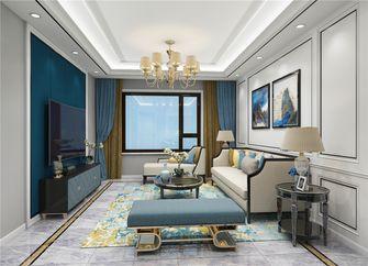 90平米四室两厅中式风格客厅装修案例