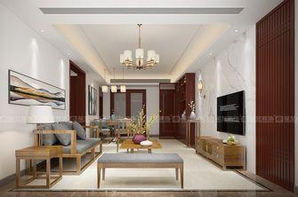 140平米三新古典风格客厅欣赏图