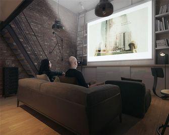 90平米三室一厅北欧风格影音室欣赏图