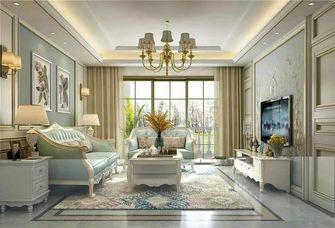 140平米四室三厅欧式风格客厅装修案例