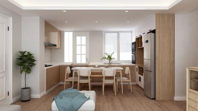 90平米三室一厅现代简约风格餐厅效果图