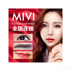 MIVI半永久纹绣纹眉绣眉美瞳线