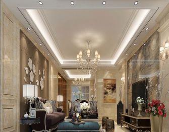120平米三室两厅新古典风格客厅装修案例