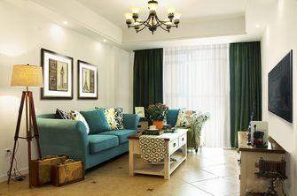 60平米一室两厅田园风格客厅装修案例