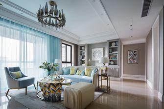 100平米四室一厅现代简约风格客厅图片
