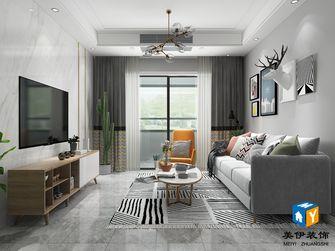 90平米三室一厅北欧风格客厅设计图