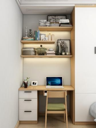 110平米三室三厅日式风格书房装修效果图