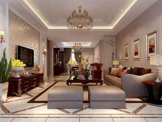 140平米三室两厅欧式风格客厅欣赏图