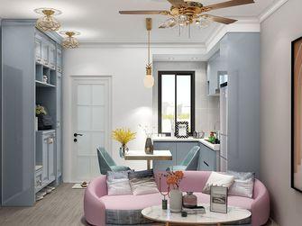 40平米小户型新古典风格客厅图片