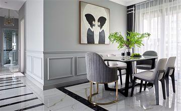 140平米四室一厅法式风格餐厅效果图