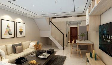 5-10万40平米小户型现代简约风格客厅设计图