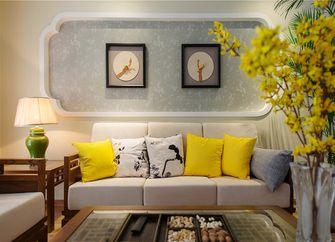 130平米三室两厅中式风格客厅装修案例
