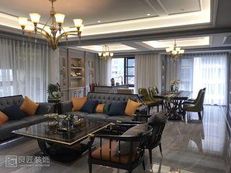 120平米三室一厅新古典风格客厅图