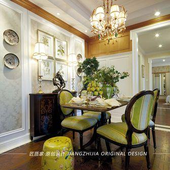 60平米公寓美式风格餐厅图