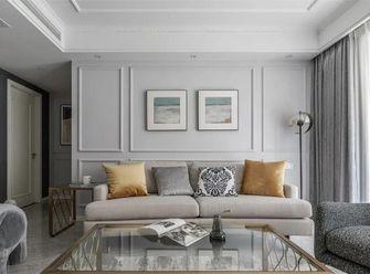 110平米三室两厅现代简约风格客厅效果图