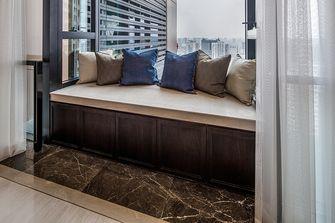 140平米四室两厅混搭风格其他区域装修效果图