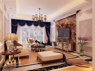 130平米三室三厅欧式风格客厅设计图