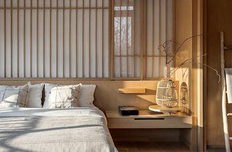 140平米复式日式风格卧室装修案例