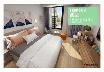 140平米四室四厅北欧风格卧室装修案例