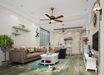 80平米三室两厅田园风格客厅装修案例