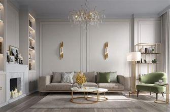 60平米新古典风格客厅设计图