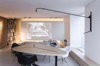 130平米三室两厅现代简约风格影音室欣赏图