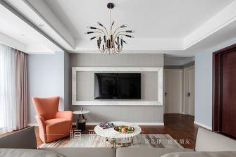 富裕型110平米四室两厅现代简约风格客厅图