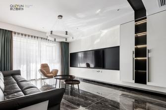 140平米三室一厅混搭风格客厅图片大全