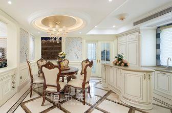 豪华型140平米复式法式风格餐厅装修效果图