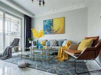 70平米现代简约风格客厅效果图