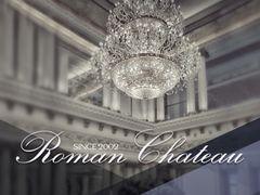 罗曼园高级婚礼会馆