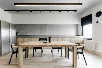 70平米一居室混搭风格餐厅欣赏图
