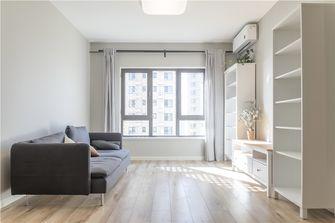 100平米三室两厅宜家风格客厅设计图