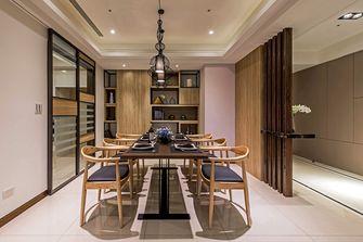 120平米三室两厅其他风格餐厅装修案例