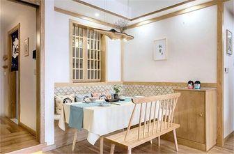 130平米三日式风格餐厅图片