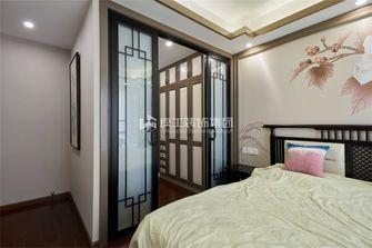 100平米三室两厅其他风格卧室装修图片大全